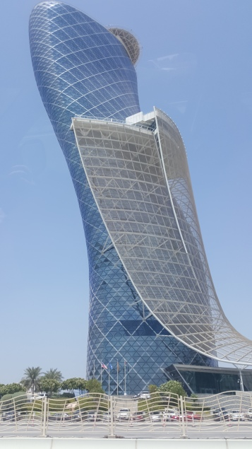 "This side of Capital Gate shows the curved canopy, or ""splash""."