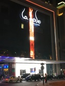 La Perle is a permanent show attached to the W Hotel in Dubai's Al Habtoor City (near Downtown).
