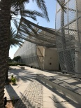 Manarat Al Saadiyat ('place of enlightenment') is a cultural arts space on Saadiyat Island.