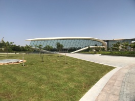 The Etihad Museum as seen from the grounds of the museum.