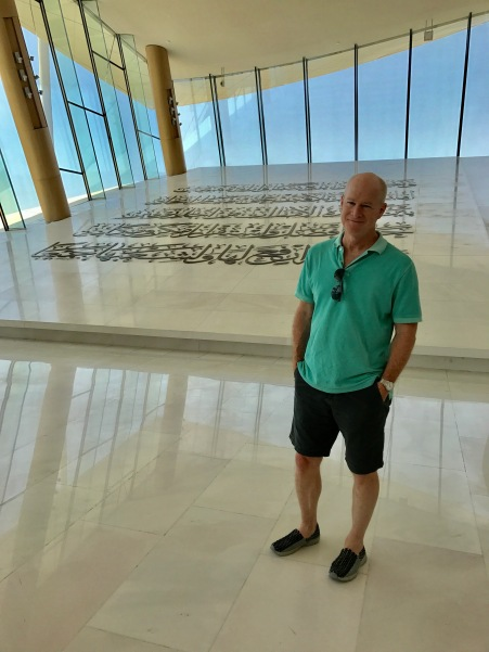 Jimmy in the foyer of the Etihad Museum.