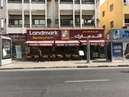 Landmark Restaurant in Satwa serves Indian, Pakistani, Arabic and Phillipino foods. We can attest to the Indian food - awesome!