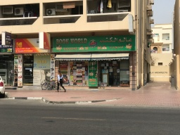 Book World in Satwa is a great place to grab used reads, just bring cash; no credit cards taken.