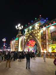 The Africa Pavilion at Dubai's Global Village.