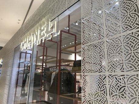 The screen in front of Chanel in Dubai Mall even features geometric design.