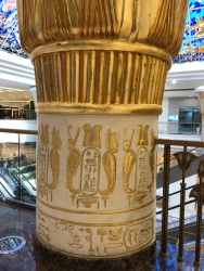 Gold hieroglyphic reproductions in the Wafi Mall, Dubai.