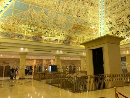 One of the pyramid interiors at Wafi Mall, Bur Dubai.