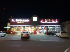 Al Shamaliah restaurant in Khasab, Oman, amazing food and visited mainly by locals.