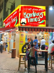 One of the many restaurants to choose from in Meena Bazaar.
